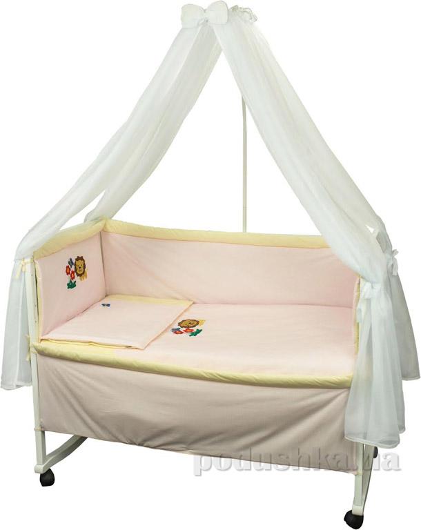 Спальный комплект для детской кроватки Руно Львенок розовый