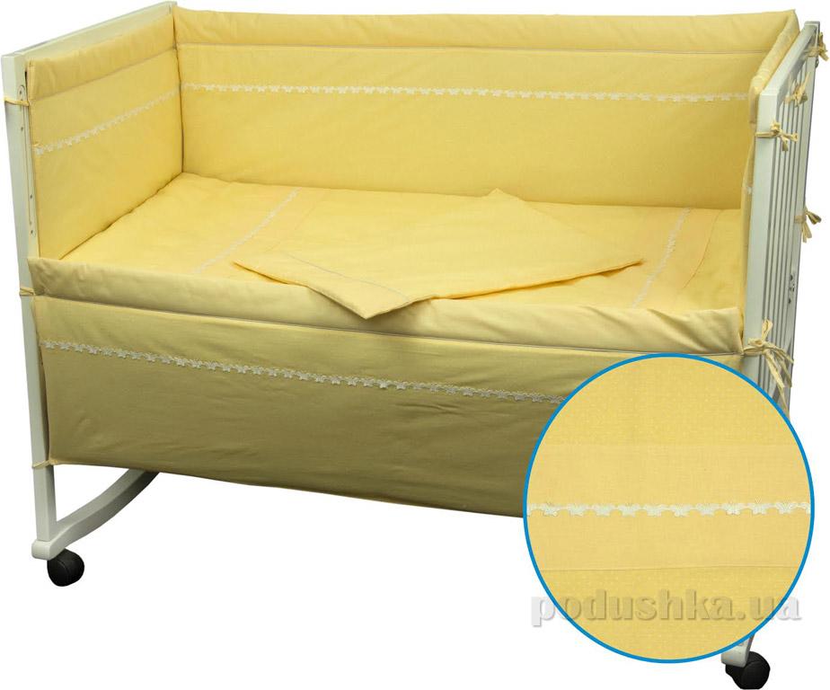 Спальный комплект для детской кроватки Руно Весёлый горошек желтый