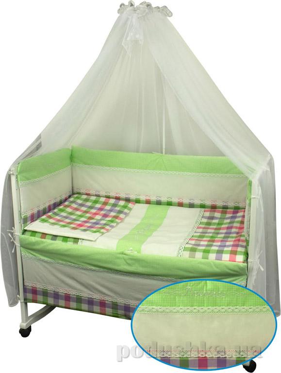 Спальный комплект для младенцев Руно Прованс 984У