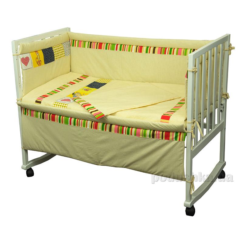 Спальный набор для детской кроватки Руно Лето 977У