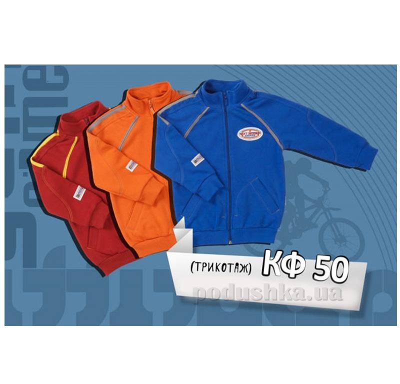 Спортивная кофточка для мальчика Bembi КФ50