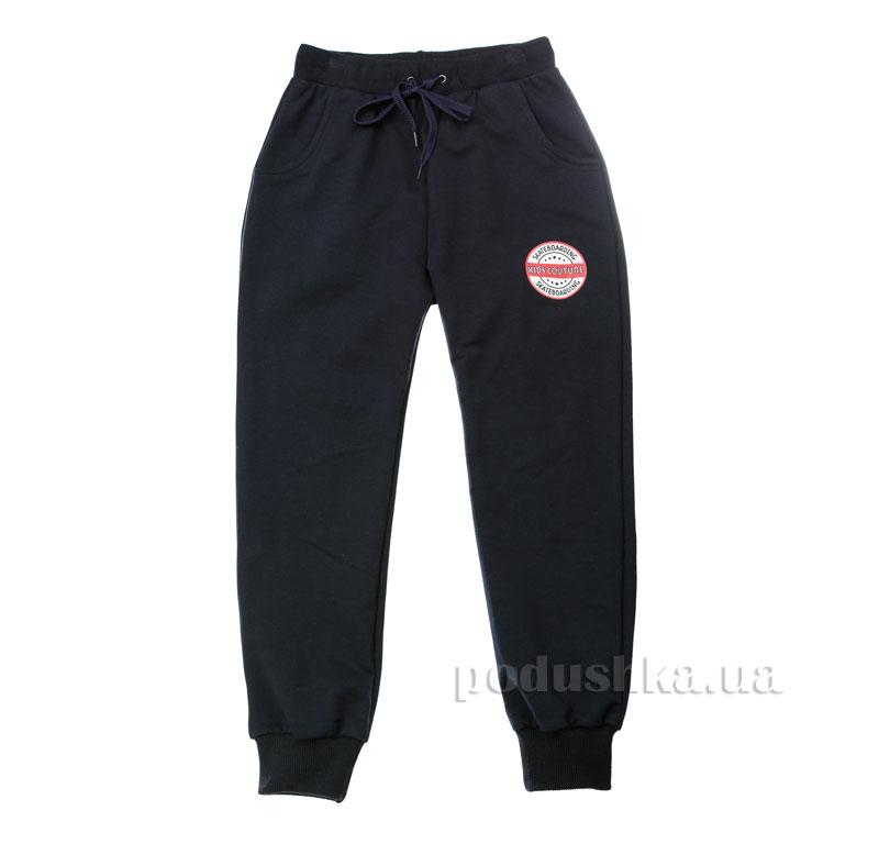 Спортивные брюки Kids Couture 16-11 темно-синие