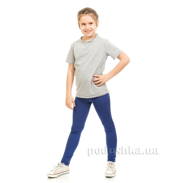 Спортивные лосины Kids Couture синие