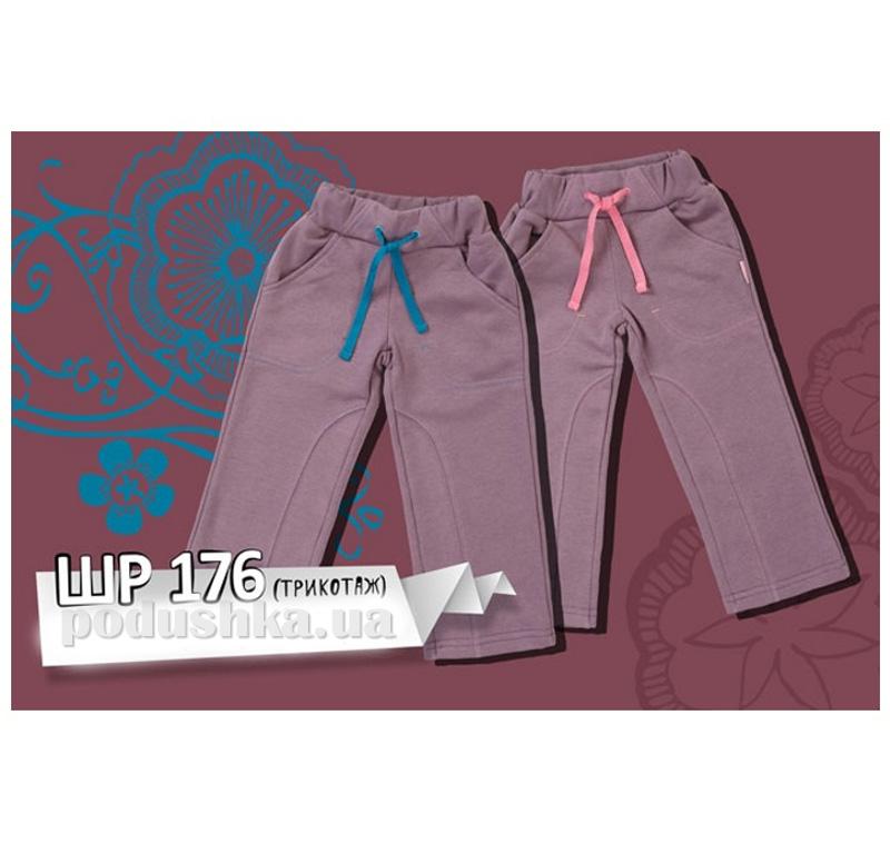 Спортивные штанишки для малышки Bembi ШР176