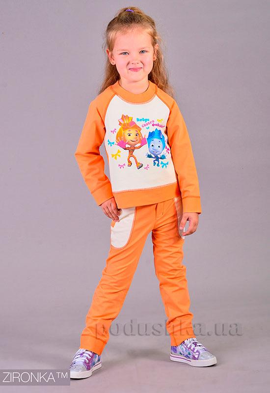 Спортивный костюм для девочки Fixi Sport Zironka 109