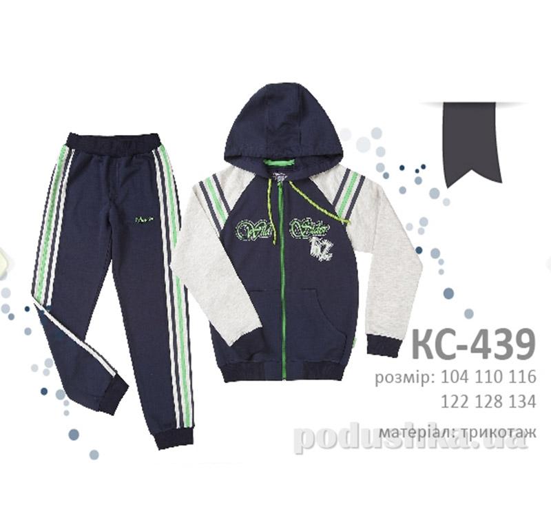 Спортивный костюм для мальчика Bembi КС439 трикотаж