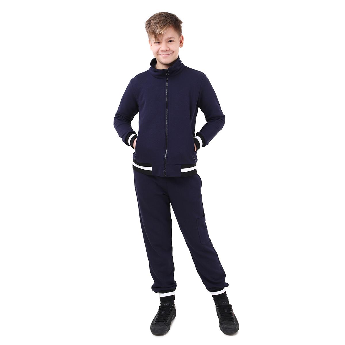 Спортивный костюм для мальчика Timbo Alan K045207 темно-синий
