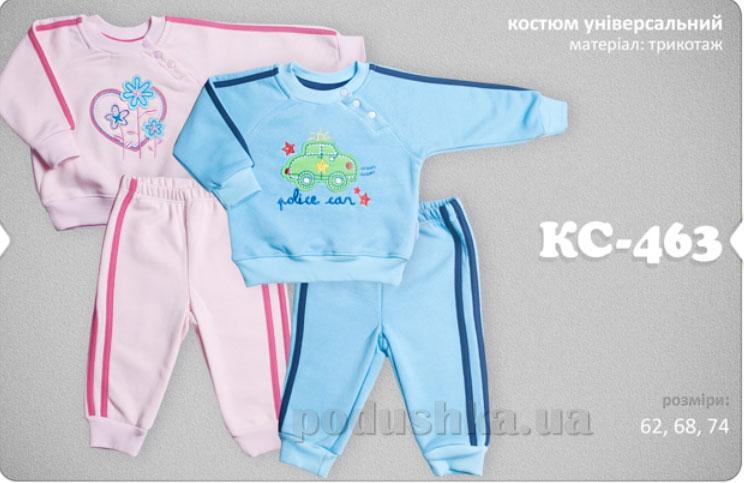 Спортивный костюм для малышей Bembi КС463