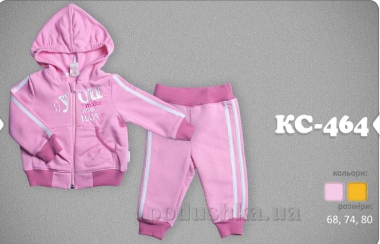 Спортивный костюм для малышей Bembi КС464