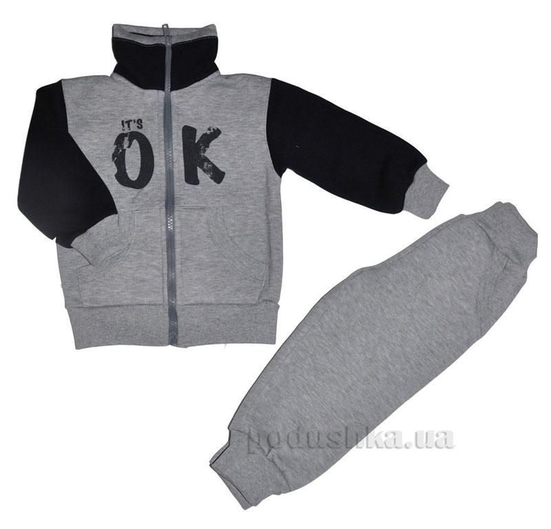 Спортивный костюм Its OK Витуся 2222481