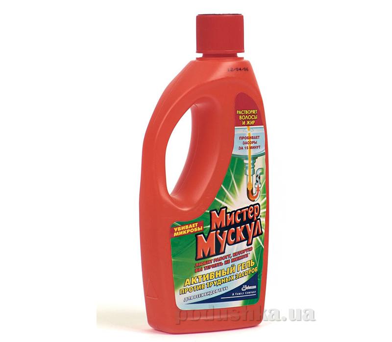 Средство для чистки труб Mr Muscul 500 мл гель