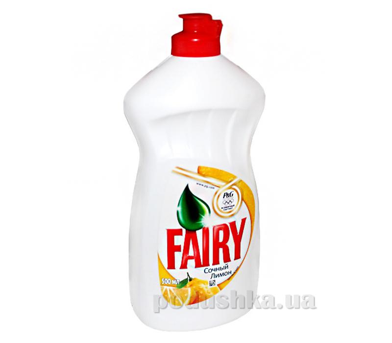 Средство для мытья посуды Fairy Лимон