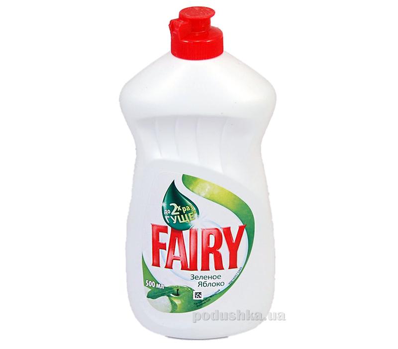 Средство для мытья посуды Fairy Яблоко