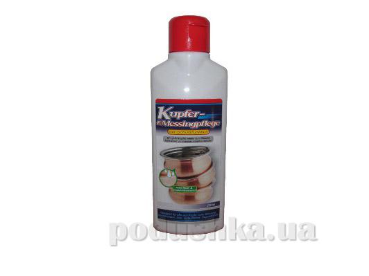 Средство для очистки латуни и меди Reinex Messing & Kupferpflege