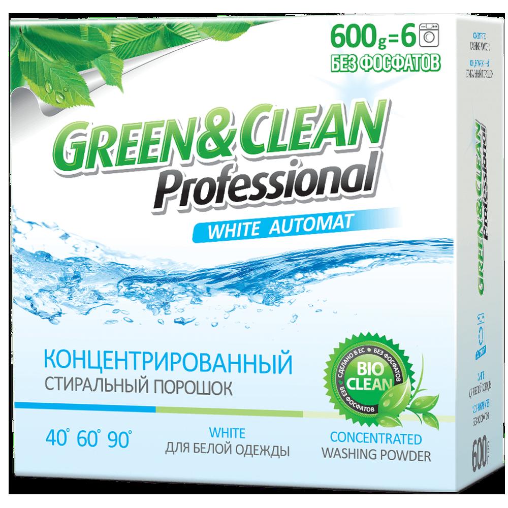 Стиральный порошок-концентрат Green Clean Pro для белой одежды 600 г 6 стирок 4823069701659