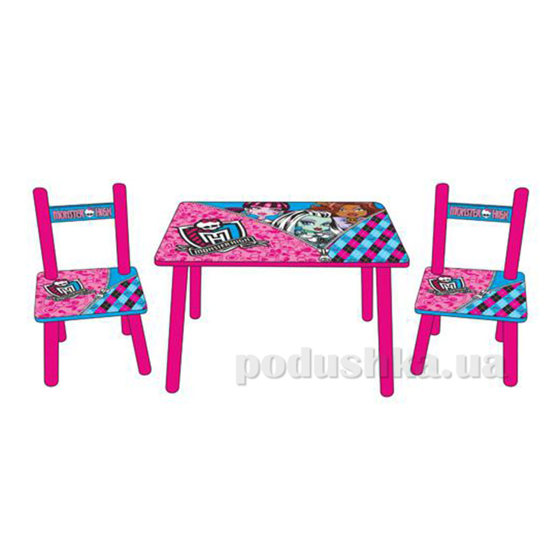 Столик Bambi Monster High M 2328 MH Фиолетово-розовый