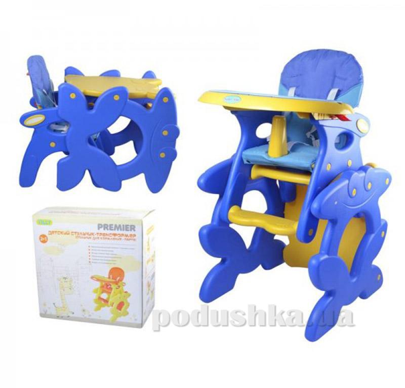 Стульчик-трансформер Tilly BT-HC-0010 Premier Blue