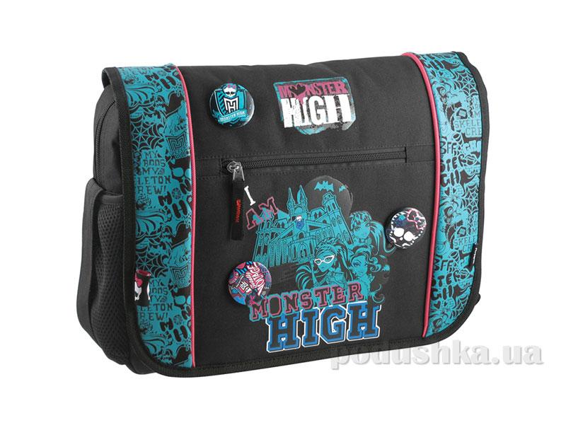 Сумка для девочек Kite Monster High MH14-566K