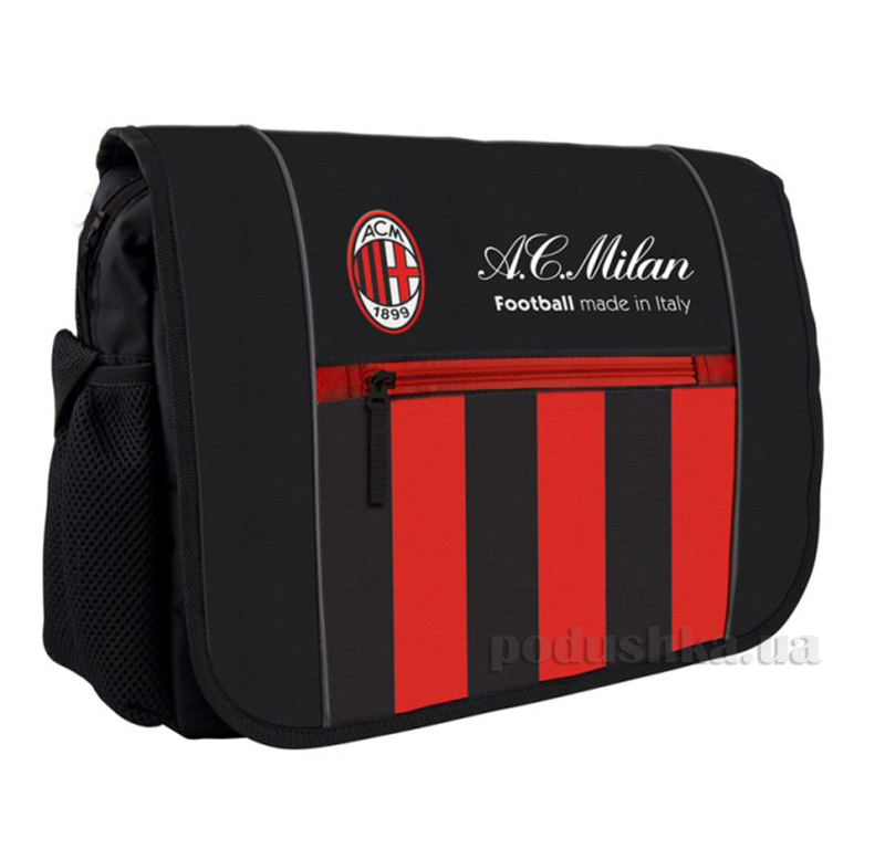 Сумка для мальчиков Kite Milan 566