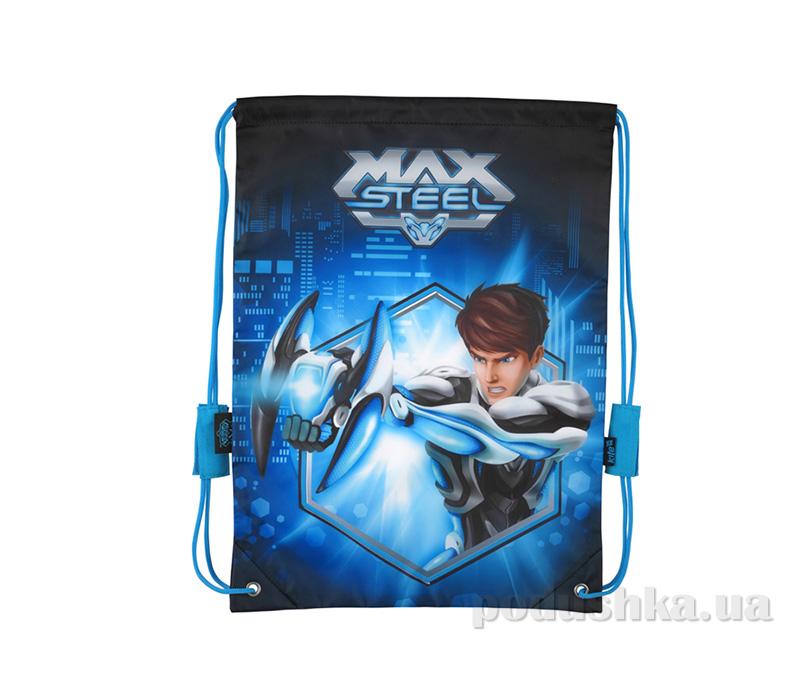 Сумка для обуви Kite Max Steel 600-1