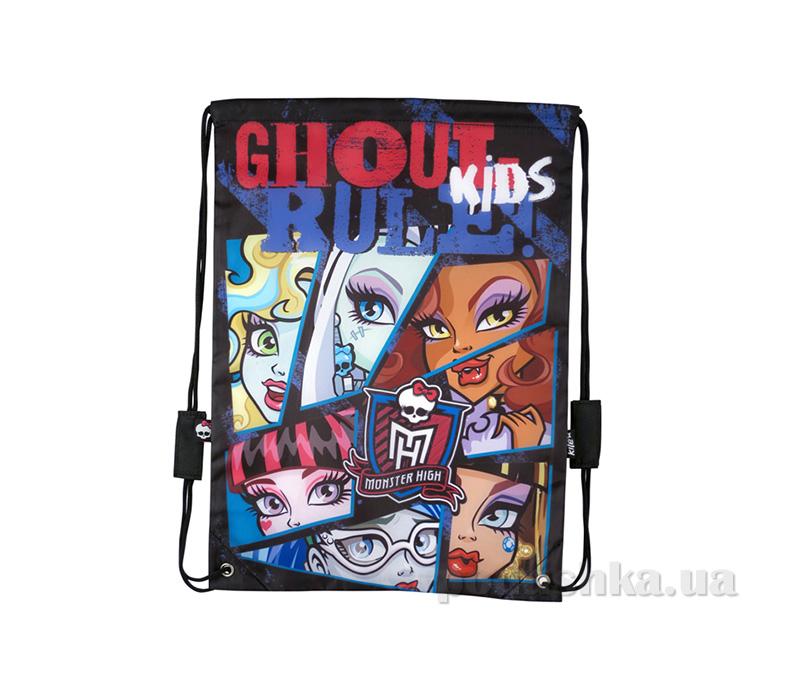 Сумка для обуви Kite Monster High 600-2
