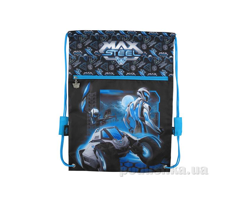 Сумка для обуви с карманом Kite Max Steel 601-1