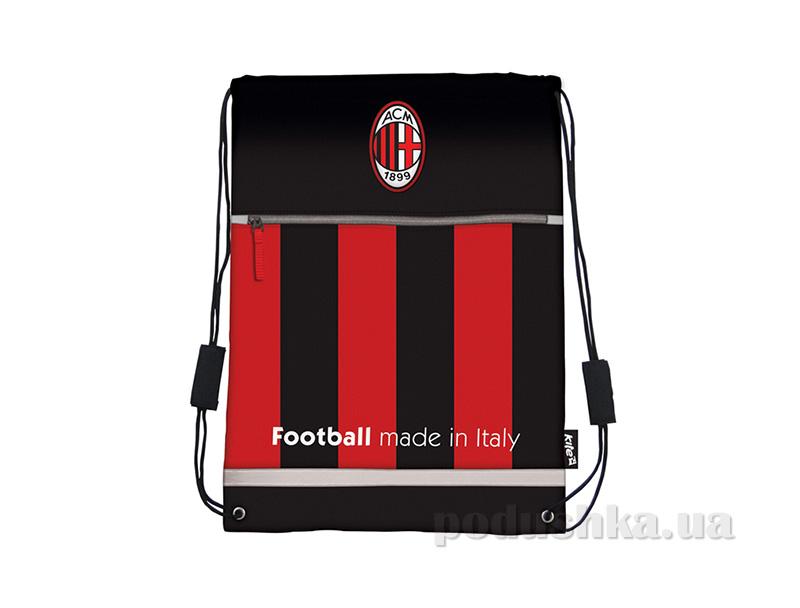 Сумка для обуви с карманом Kite Milan 601