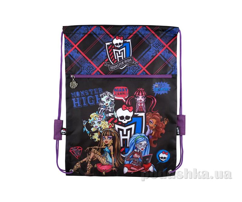 Сумка для обуви с карманом Kite Monster High 601-2