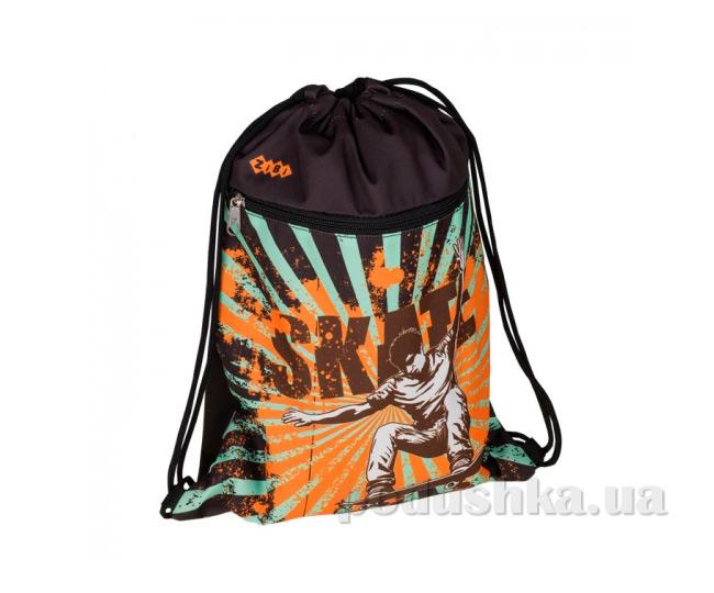 Сумка для обуви с карманом ZiBi Skate ZB13.0309SK