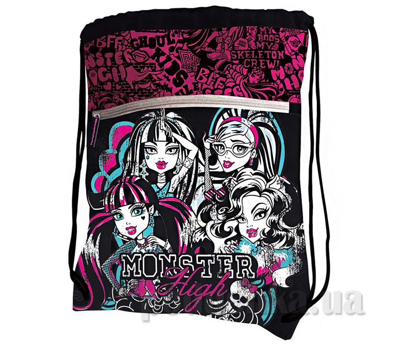 Сумка-рюкзак для обуви, с дополнительным карманом Monster High