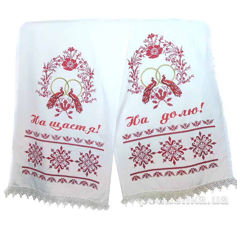 Свадебный вышитый рушник под ноги Украина Птицы любви