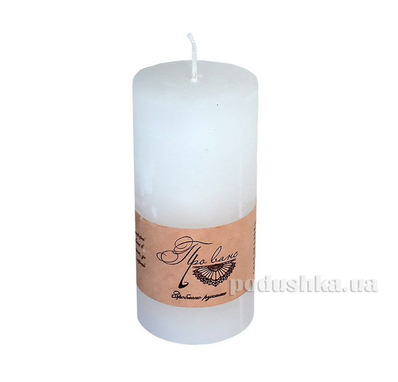 Свеча белая Прованс 15см
