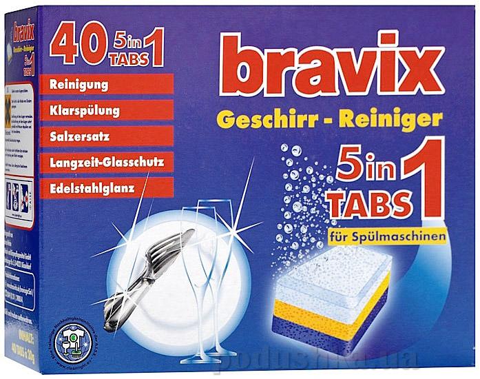 Таблетки для посудомоечной машины Bravix 5 in 1 Geschirrreiniger-Tabs