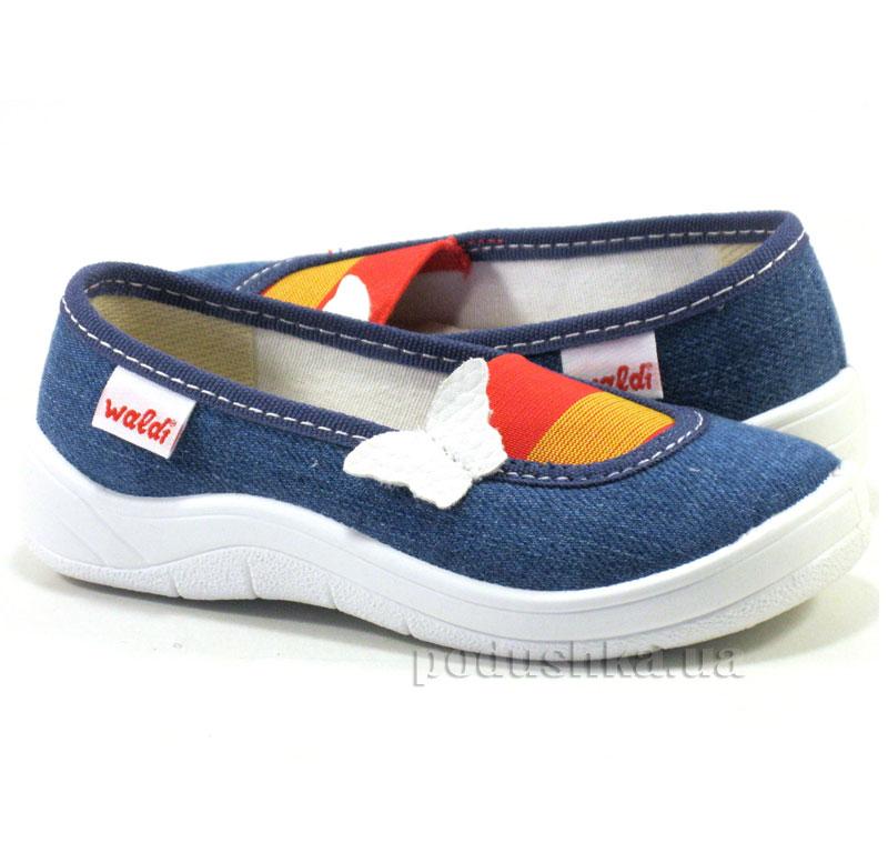 Тапочки детские Алиса Waldi 60-505 синие
