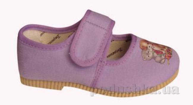 Тапочки детские Берегиня Ремешок 0222 фиолетовые