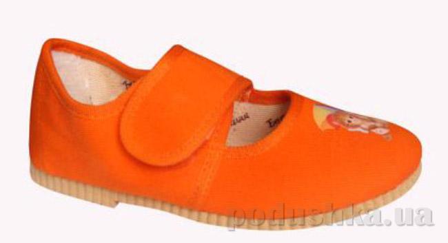 Тапочки детские Берегиня Ремешок 0222 оранжевые