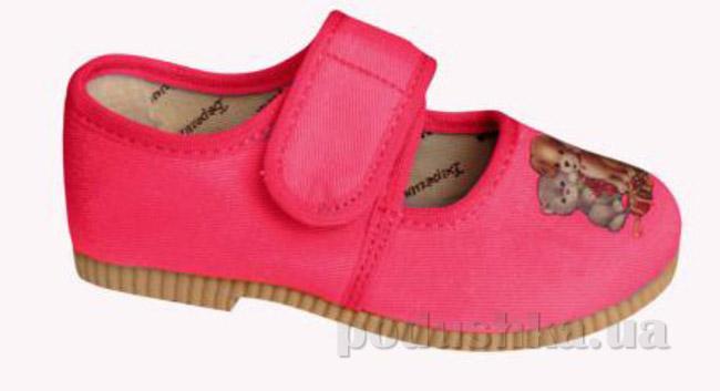 Тапочки детские Берегиня Ремешок 0222 розовые
