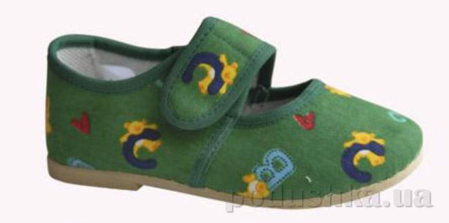 Тапочки детские Берегиня Ремешок 0222 зелёные