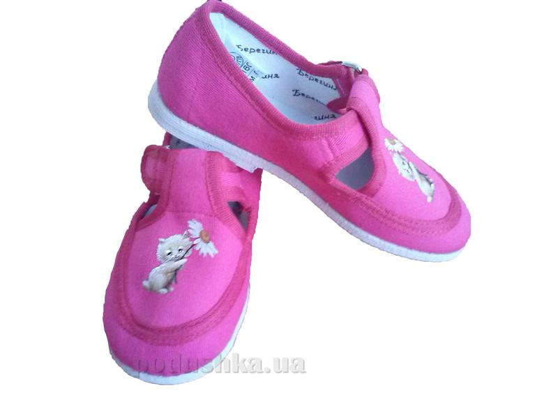 Тапочки детские для девочек Берегиня Ремешок 0119 розовые