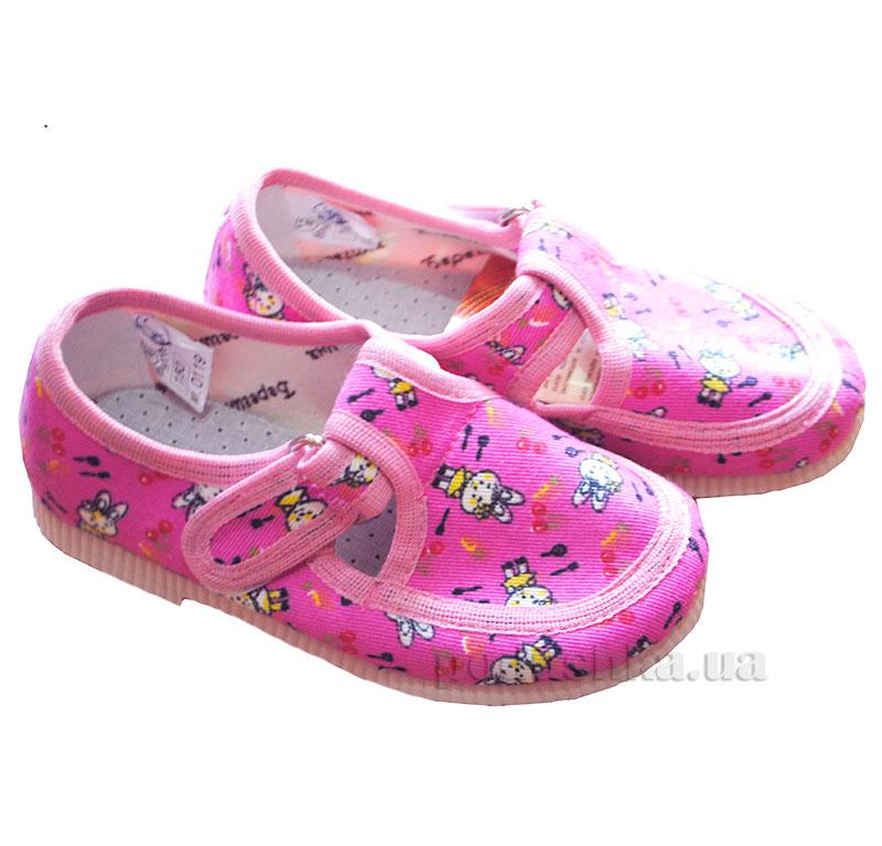 Тапочки детские для девочек Берегиня Ремешок 0119 розовый принт