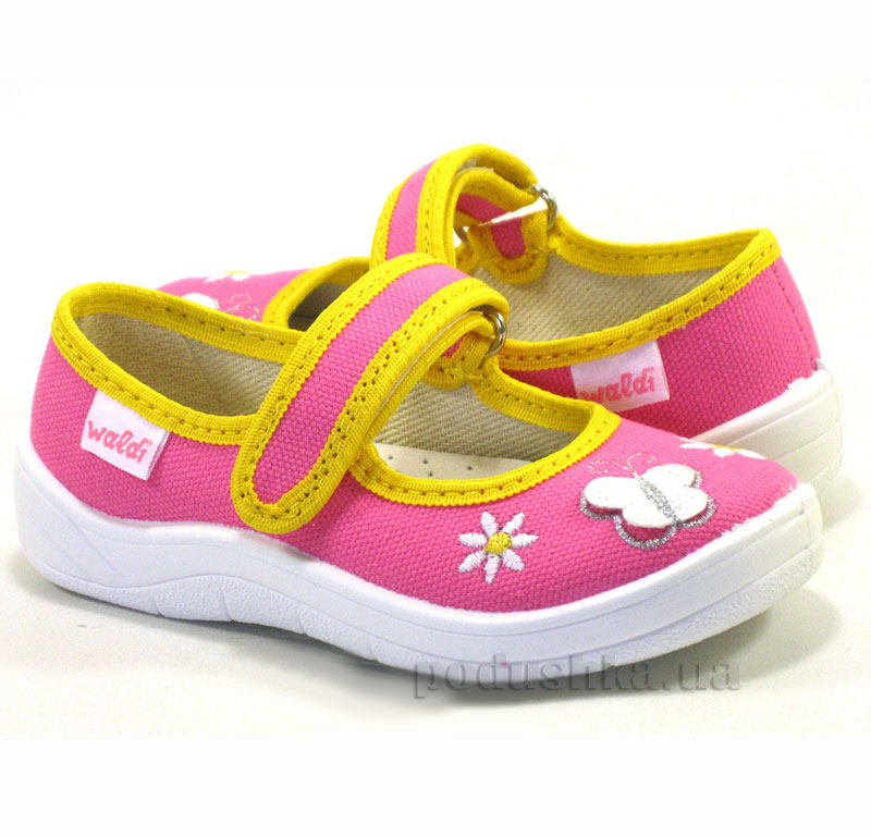 Тапочки детские Waldi Алина 124-508-1 розовые
