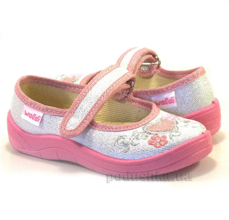 Тапочки детские Waldi Алина 207-273 серо-розовый