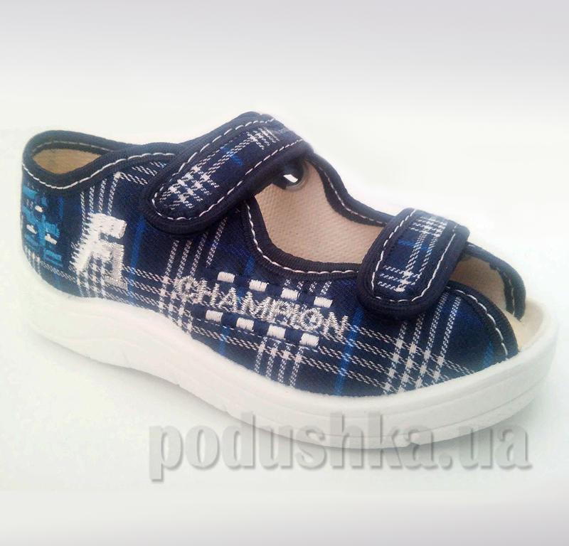 Тапочки детские Waldi Дима 12-353 синие