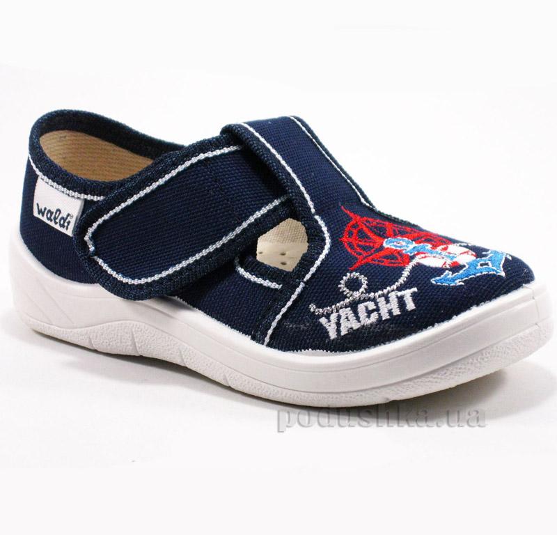 Тапочки детские Waldi Гриша 12-225 синие
