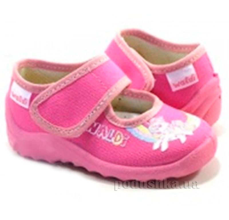 Тапочки детские Waldi Катя 3228 розовые