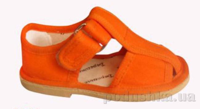 Тапочки детские Берегиня Летние оранжевые