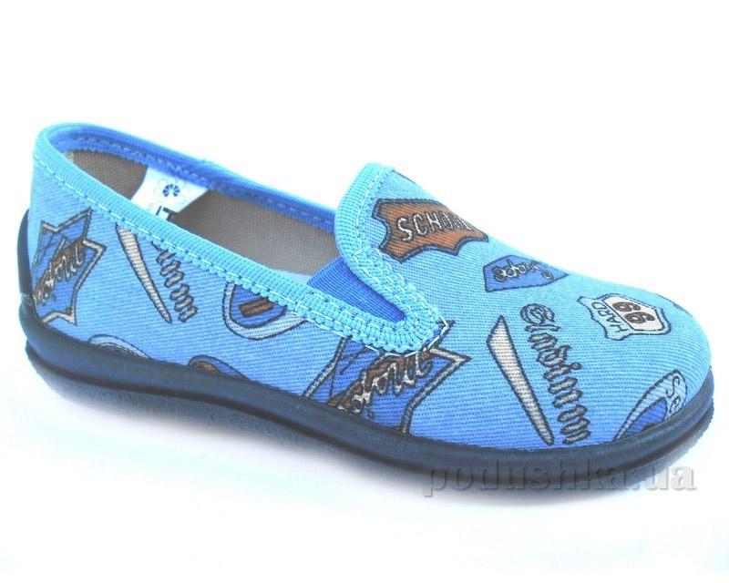 Тапочки Floare Малыш голубые