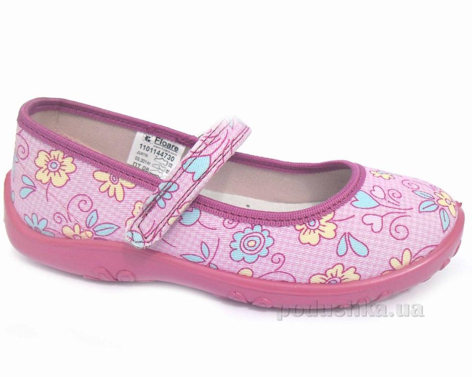 Тапочки Floare Маргарита розовые