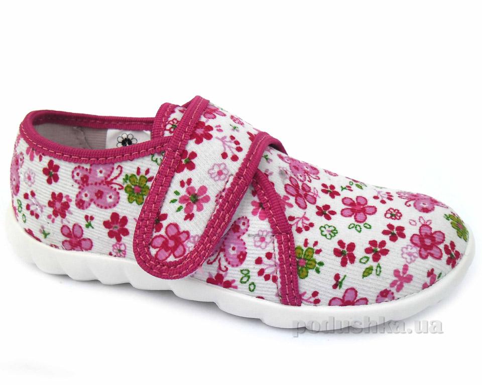 Тапочки детские Floare 3603381240