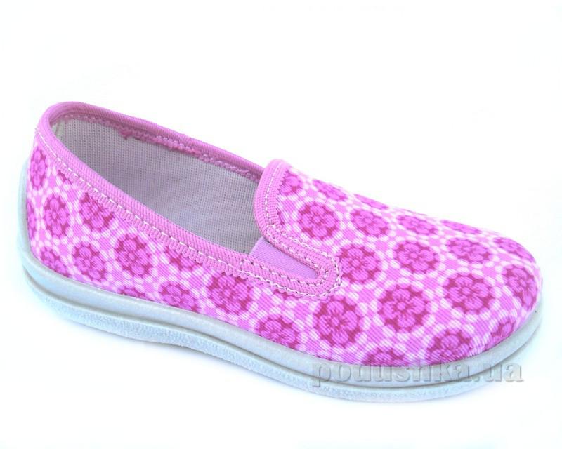 Тапочки Малыш Floare 1240301400 розовые